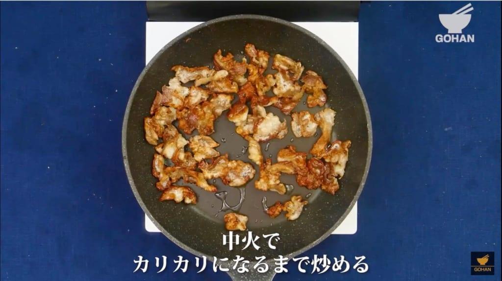 カリカリに焼いた豚肉