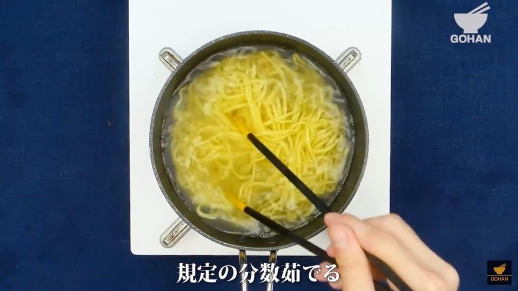 中華麺を茹でている