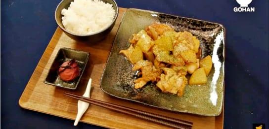 鶏肉と大根の煮込み料理