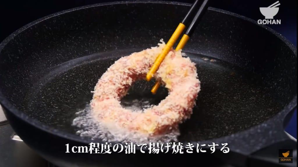 肉を油で揚げている