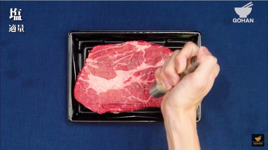 牛ステーキ肉