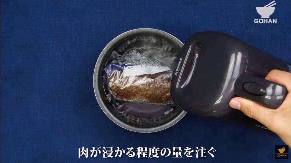 肉にお湯を注ぐ