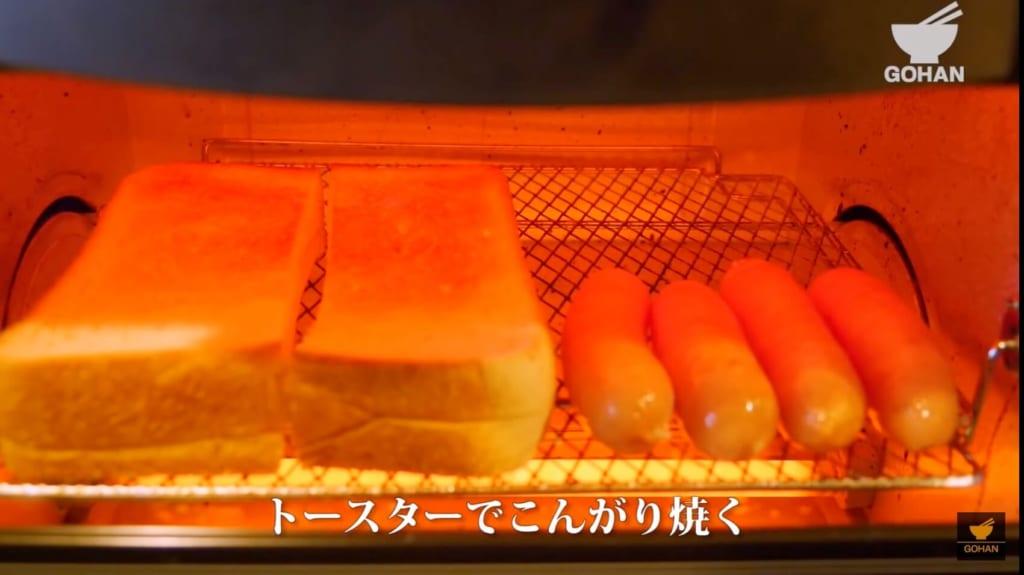 トースタで食パンを焼いている