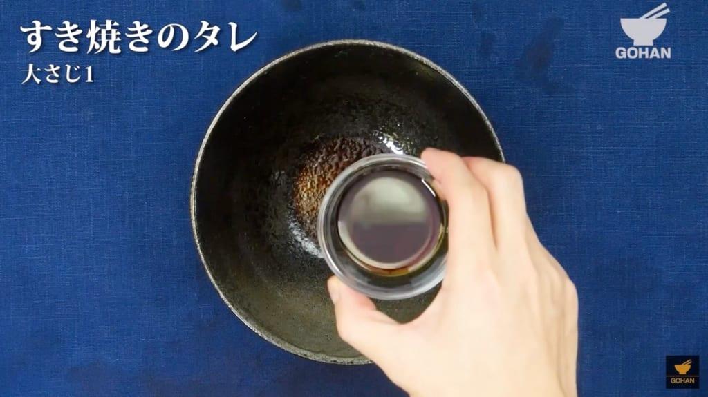 すき焼きのタレ