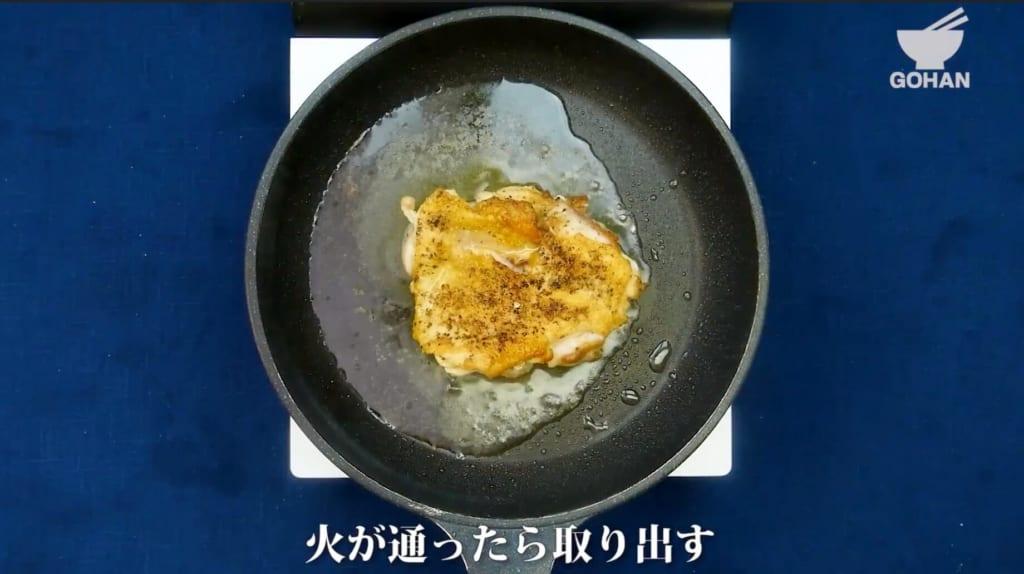 鶏モモ肉を火が通るまで焼く