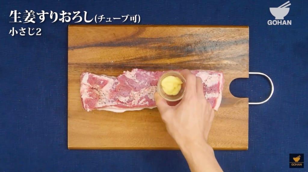 豚ブロック肉