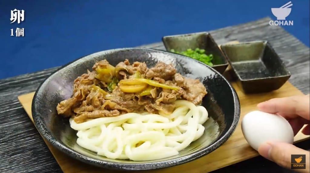 牛肉 うどん レシピ