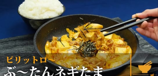 半熟卵の豆腐料理