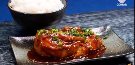 照り焼きの鶏肉