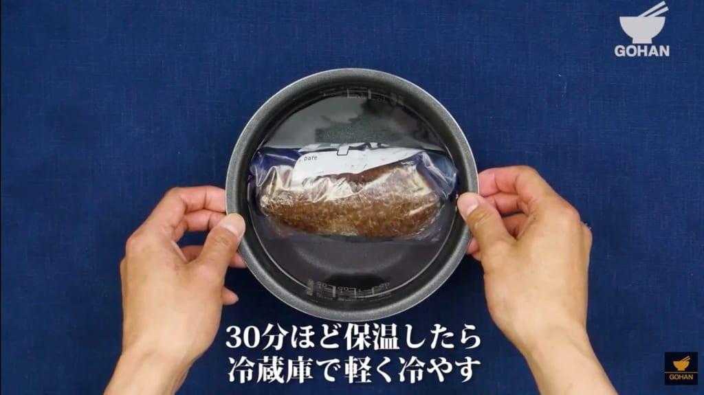肉を炊飯釜で保温する
