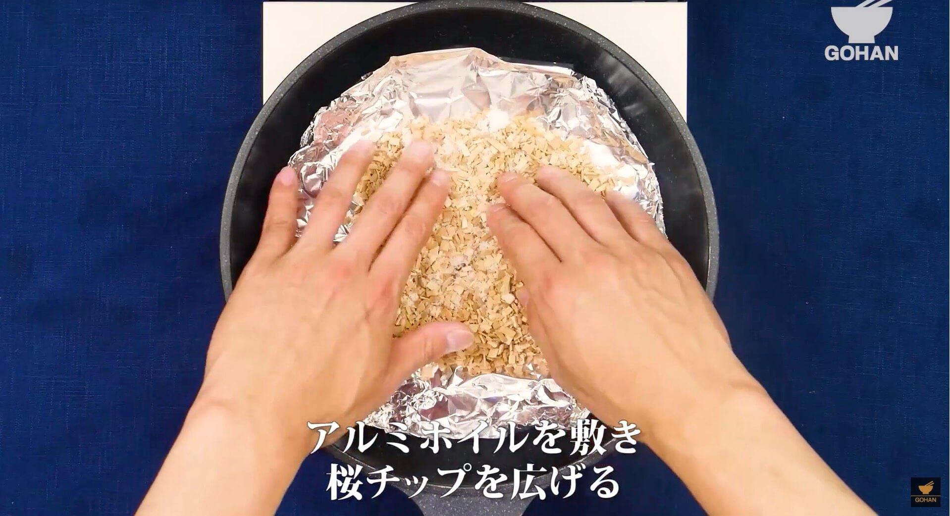 燻製チップ作り