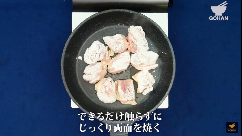 鶏肉を焼いている