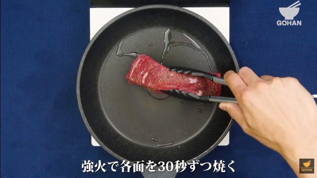 牛肉を焼いている