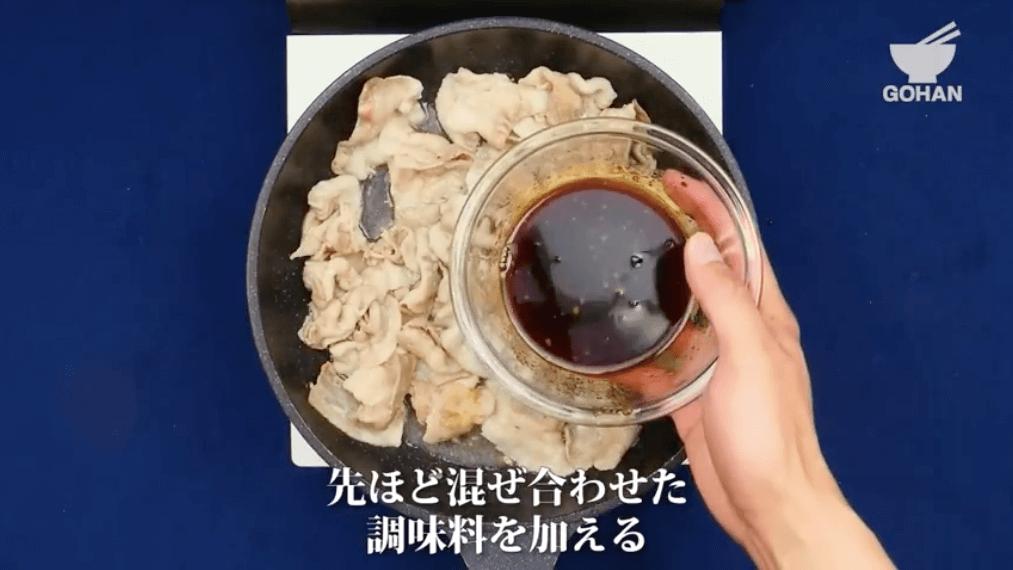 バラ焼き炒め