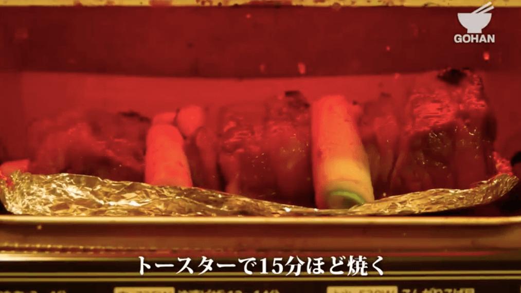 オーブン豚焼き