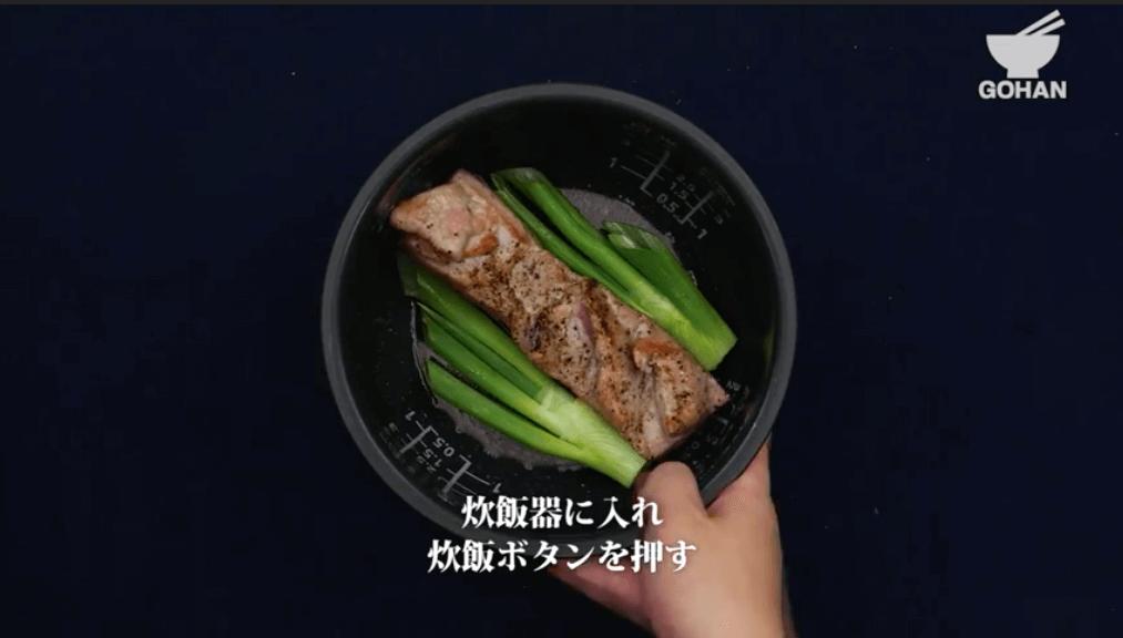 炊飯器で角煮