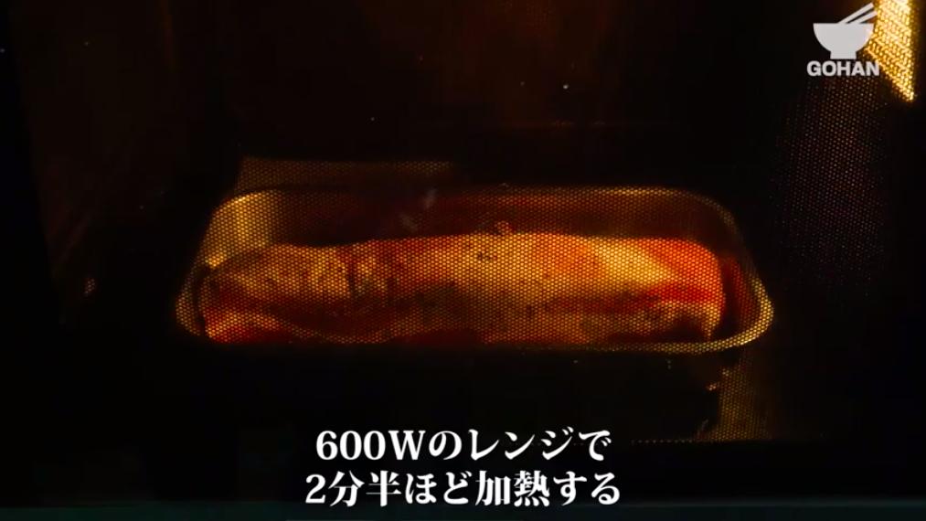 角煮焼き方