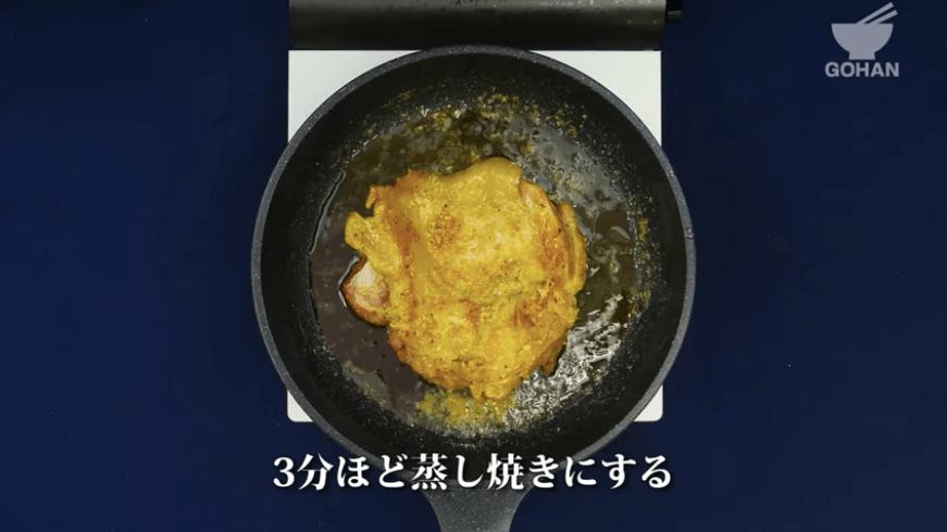 チキン焼く
