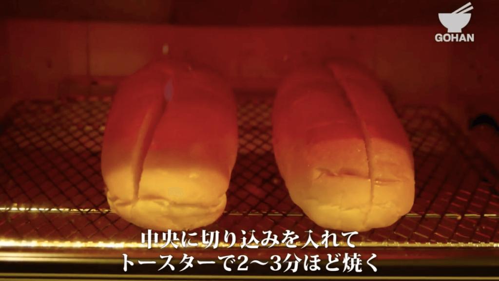 パン焼きます