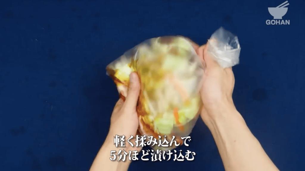鶏肉のプルコギのレシピ