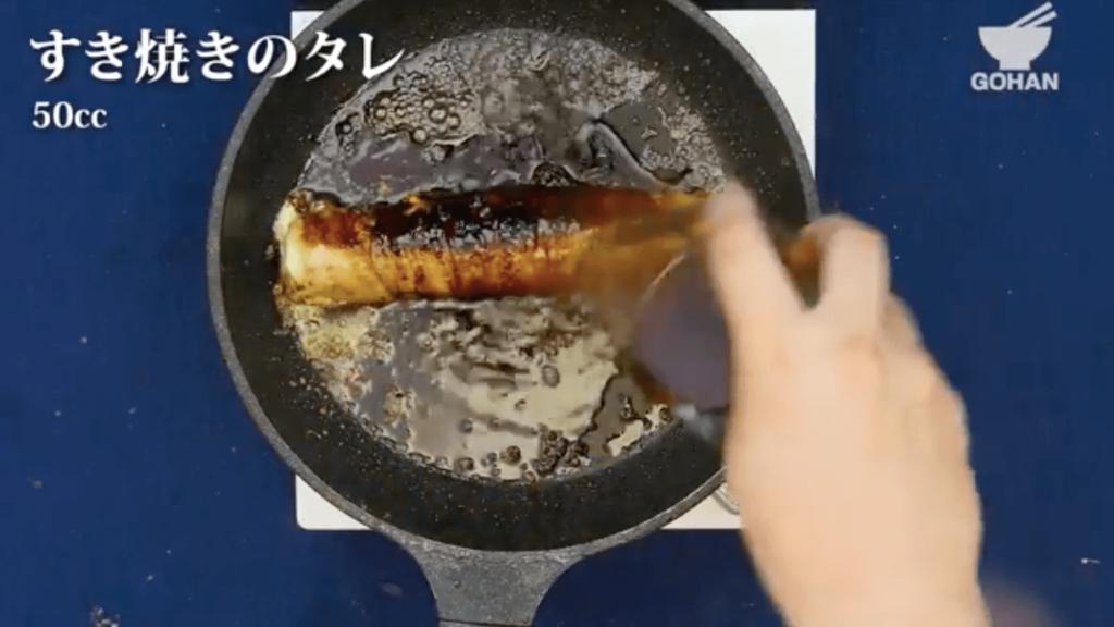 ミートロールのレシピ