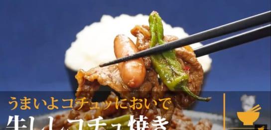 牛肉とウインナーとししとうのレシピ