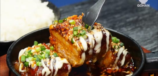 豚バラブロック肉を使ったレシピ