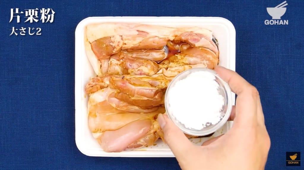 鶏肉に片栗粉