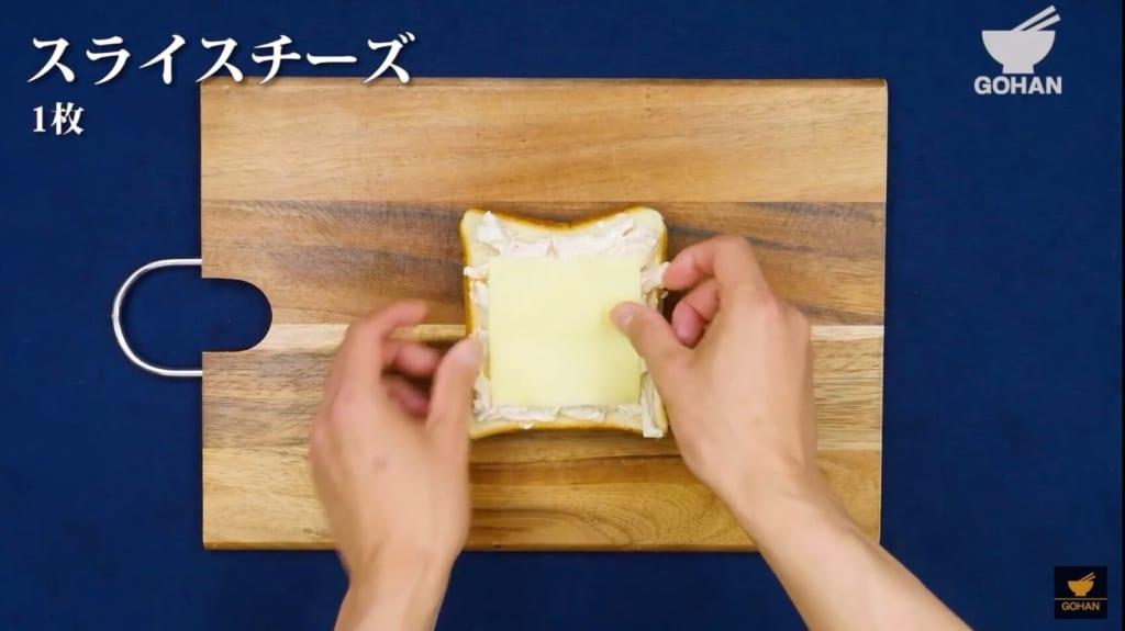 食パンにスライスチーズ