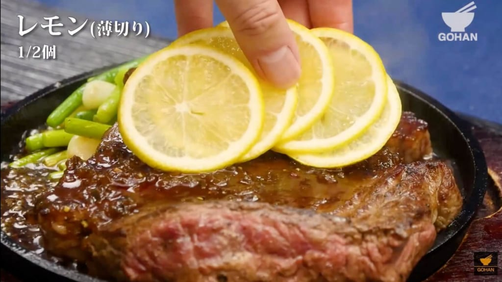 ステーキ肉とスライスレモン