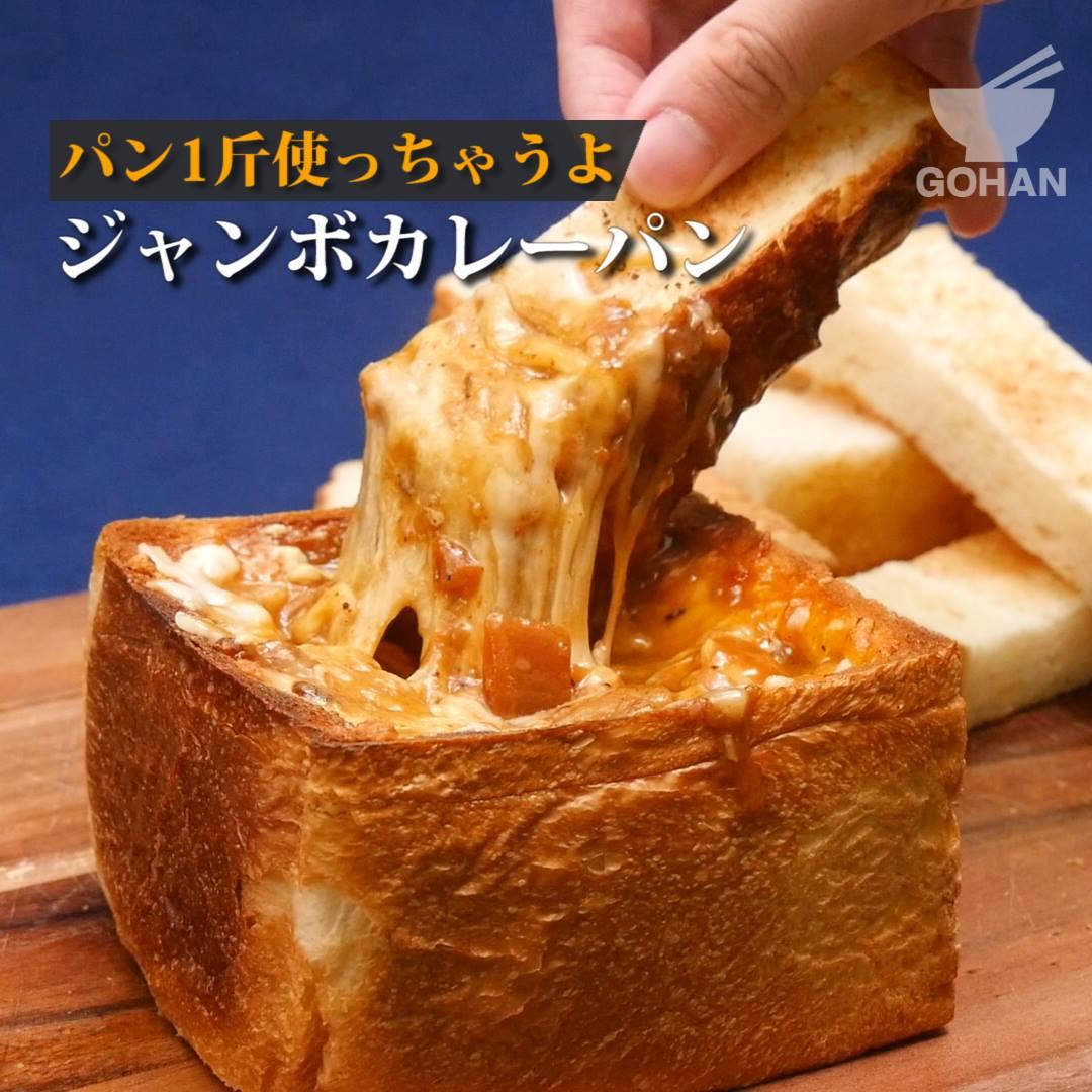 斤 パン 一