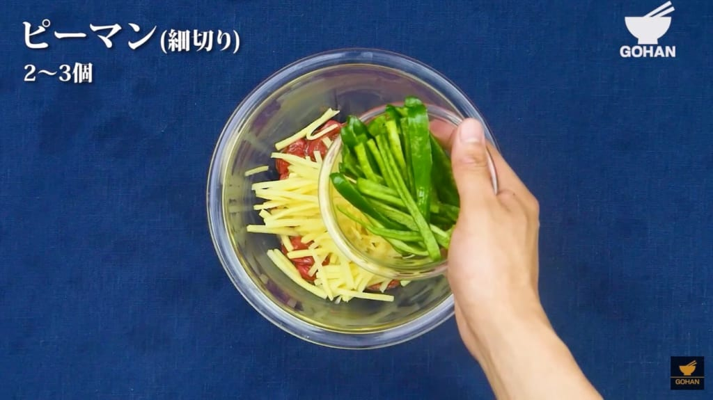 青椒肉絲の具材