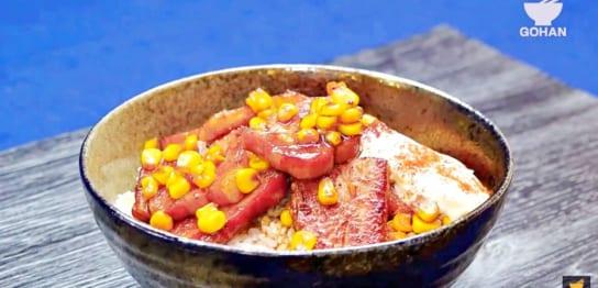 ベーコンとマヨネーズの丼レシピ