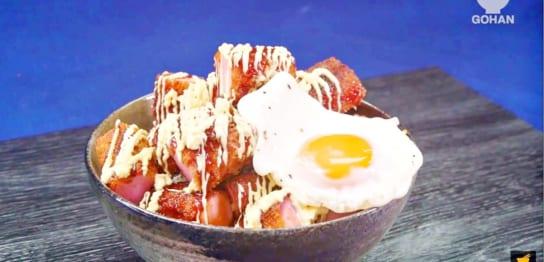 魚肉ソーセージの丼レシピ