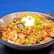 ひき肉とナスの丼レシピ