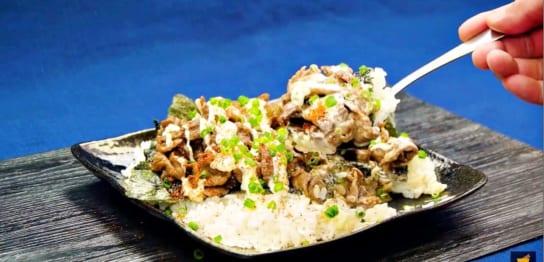 牛肉と海苔の丼レシピ