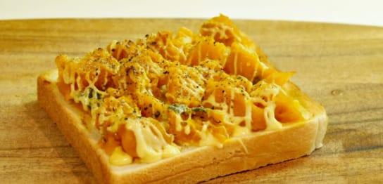 かぼちゃのトースト