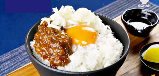 ネギ味噌の卵かけご飯
