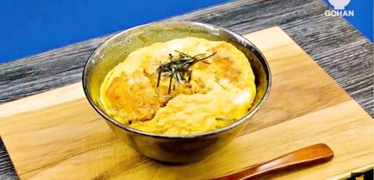 メンチカツの丼レシピ