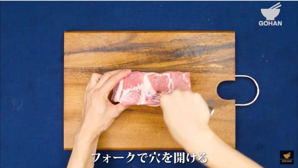 豚肉をフォークで刺している