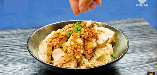 アジアン豚飯