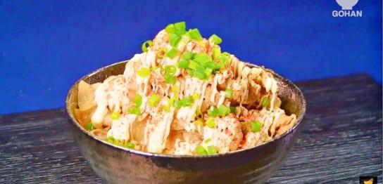 豚肉とマヨネーズの丼レシピ