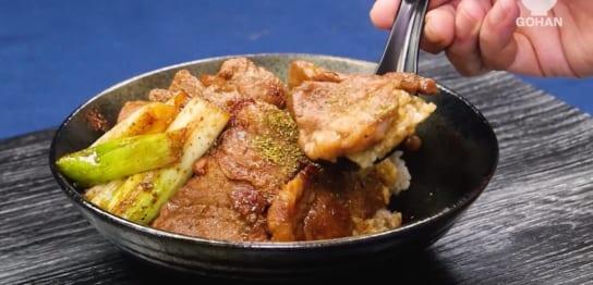 豚の山椒焼き丼