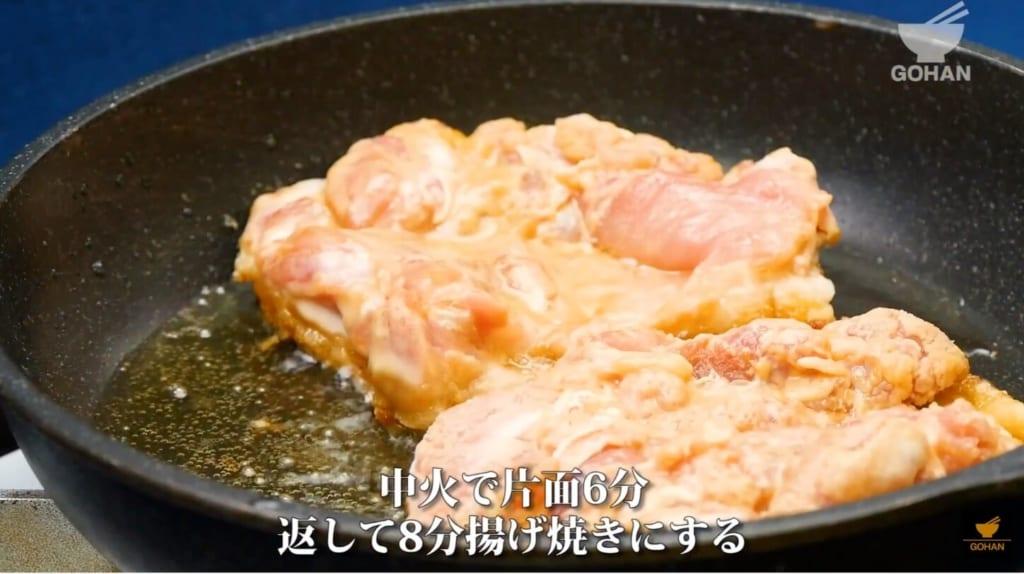 鶏もも肉を皮目から焼いている