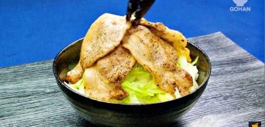 豚肉とレタスの丼レシピ