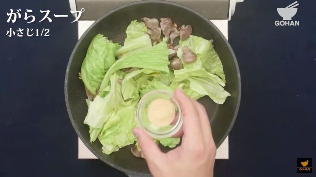 砂肝とキャベツを炒めている
