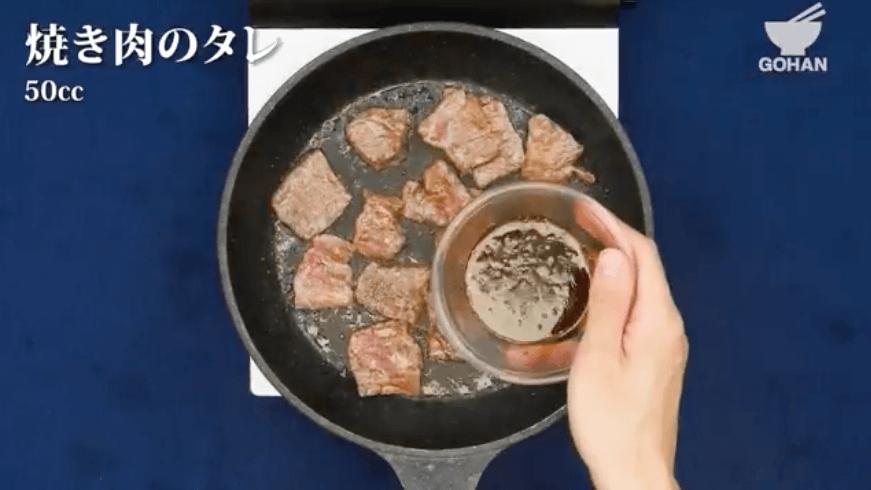 肉の焼き方