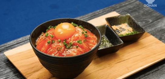 贅沢サーモン丼
