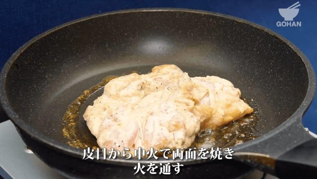 鶏肉焼き方