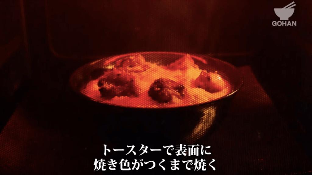 オーブン焼き